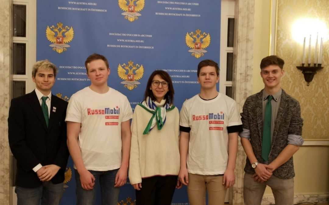 A visit in the Russian Embassy